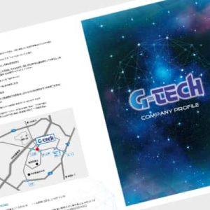 sample_booklet