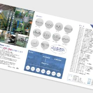 sample_leaflet